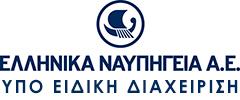 Ελληνικά Ναυπηγεία